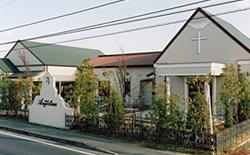 徳島県吉野川市の結婚式場-アンジェリーナ-